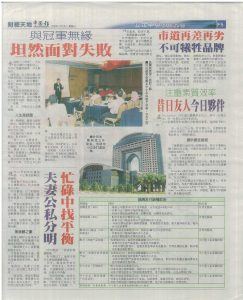 KT-China-Press-2